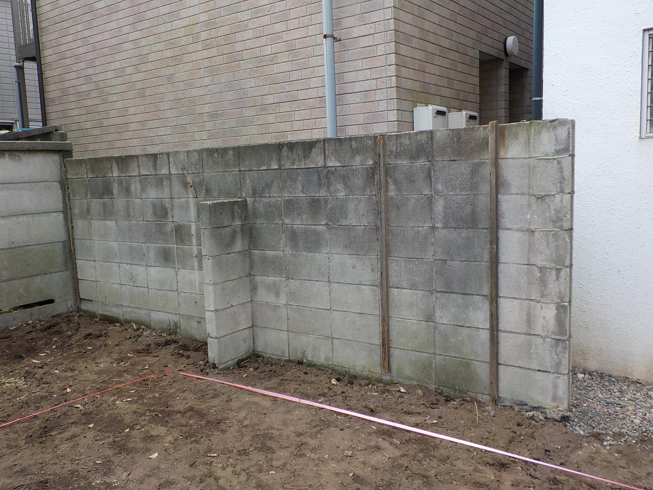 塀擁壁 土地の所有者は責任を問われます 特定非営利活動法人 家